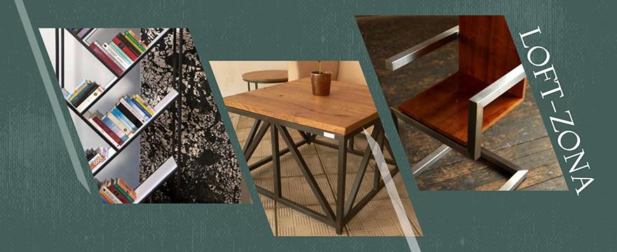 Дизайнерская мебель: вдохновение повседневностью
