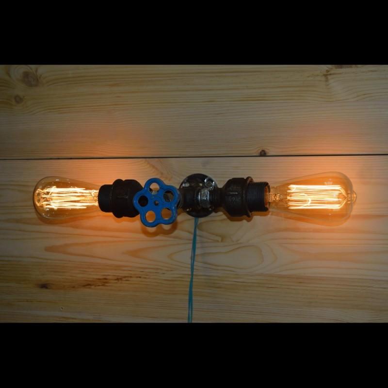 Светильник №22 «Индустриал»